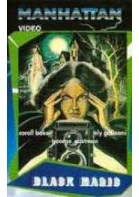 Baba Yaga (Black Magic) - ed. in inglese