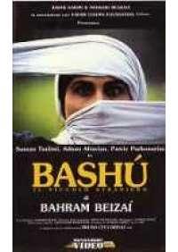 Bashu' il piccolo straniero