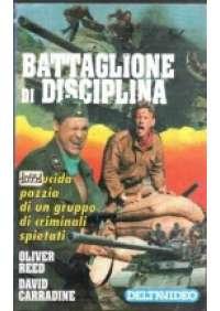 Battaglione di disciplina