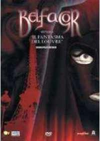 Belfagor - Il Fantasma del Louvre (2 dvd)