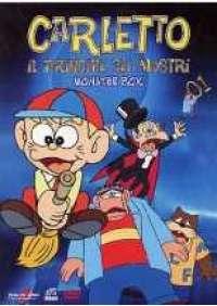 Carletto il principe dei mostri - Box 1 (4 dvd)