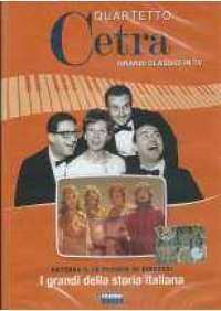 Quartetto Cetra - I Grandi della storia italiana