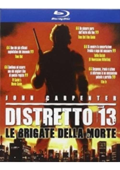 Distretto 13 - Le Brigate della morte