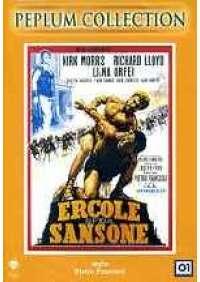 Ercole sfida Sansone
