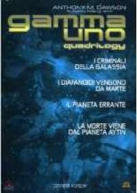 Gamma Uno Quadrilogy (4 dvd)