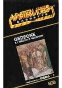 Gedeone e i trecento guerrieri