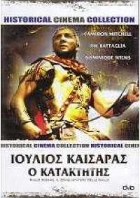 Giulio Cesare il conquistatore delle Gallie (in inglese)