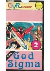 God Sigma 2 - Episodi 3/4