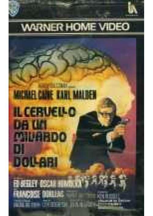 Il Cervello da un miliardo di dollari