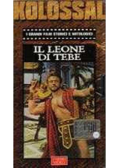 Il Leone di Tebe
