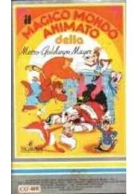 Il Magico mondo animato della Metro Goldwin Mayer