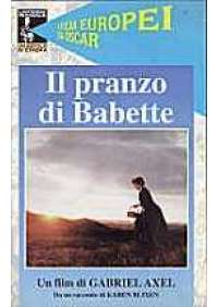 Il Pranzo di Babette - Camera con vista (cofanetto)
