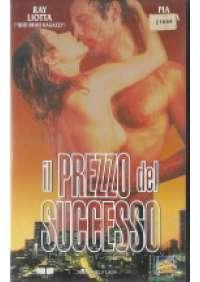 Il Prezzo del successo