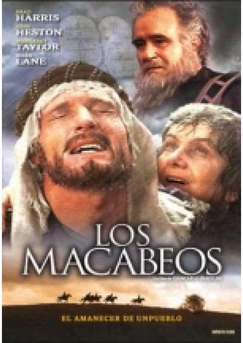Il Vecchio Testamento (In spagnolo)
