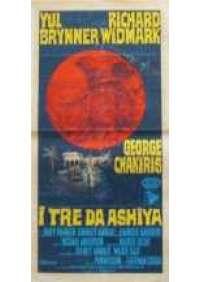 I Tre da Ashiya