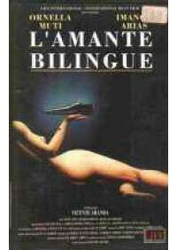 L'Amante bilingue