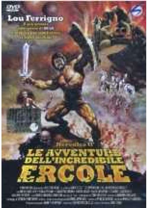Le Avventure dell'incredibile Ercole (Hercules II)