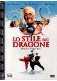 Lo Stile Del Dragone
