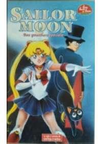 Sailor Moon - Serie Completa (16 Vhs)