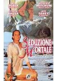 Seduzione mortale (Woman of desire)