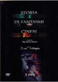 Storia di fantasmi cinesi - La Trilogia (3 dvd)