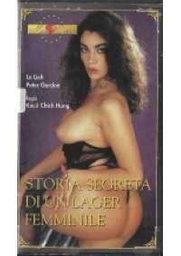 Storia segreta di un lager femminile