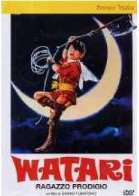 Watari ragazzo prodigio