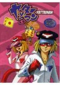 Yattaman - Volume 1 (6 dvd)