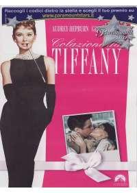 Colazione Da Tiffany (Anniversary Edition)