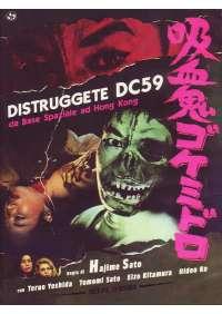Distruggete Dc59