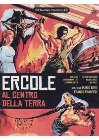 Ercole Al Centro Della Terra