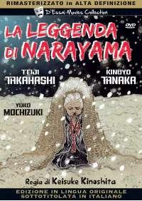 Leggenda Di Narayama (La) (Lingua Originale)