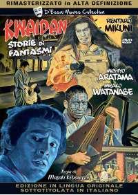 Kwaidan - Storie Di Fantasmi