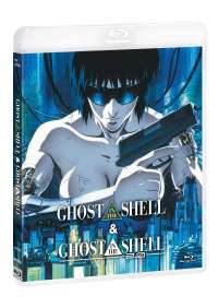 Ghost In The Shell / Ghost In The Shell 2.0