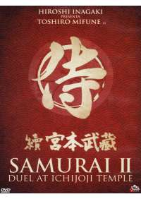 Samurai #02 - Duel At Ichijoji Temple