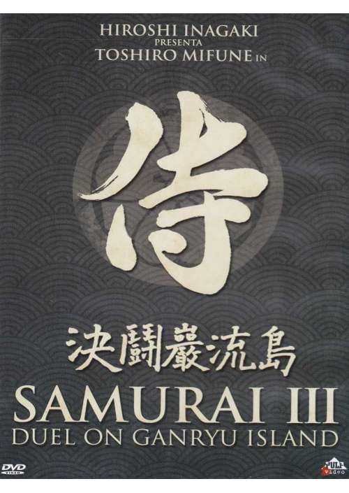 Samurai #03 - Duel On Ganryu Island