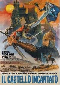 Castello Incantato (Il) (SE) (2 Dvd)