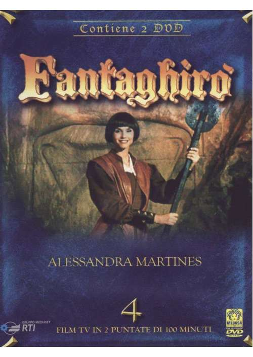 Fantaghiro' 4 (2 Dvd)