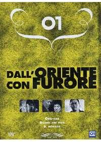 Dall'Oriente Con Furore Collection (Danny The Dog / Monaco (Il) / Ong Bak) (3 Dvd)