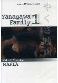 Yanagawa Family 1