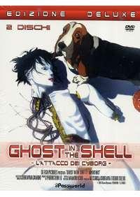 Ghost In The Shell 2 - L'Attacco Dei Cyborg (Deluxe Edition) (2 Dvd)